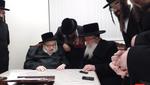 Hagaon Rabbi Shmiel Eliezer Stern Rov of Mariv Bnei Brak Visiting The Rachmestrivka Rebbe