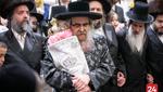 Hachnusas Seifer Torah to the Satmar Shul in Boro Park, Donated by Hanugid R' Pinchos Moshe Landau