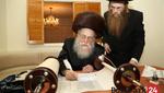 """BDE: Ha'gaon Rav Avrohom Knobloch, zt""""l"""