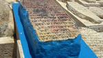 "Living Legacy: The Ohr Hachaim Hakodosh, zy""a"