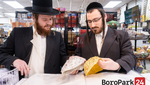 Yidden make purchases in honor of Yom Tov ahead of Pesach in Boro Park - Part 2