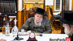 "Lelov Rebbe at the Lechaim for the Yurtzeit of his Father the Lelov Rebbe Zt""l"
