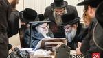 Visnitz Boro Park Rebbe Visits the Rachmestrivkah Rebbe