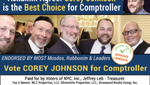 SPONSORED: The race is on! With the election looming this Tuesday, June 22, 2021, the heated race for the comptroller of the city of New York is on! Corey Johnson and his opponents are running neck and neck, and are basically tied.