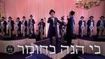 Watch: Ki Hinei Kachomer - Shulem Lemmer and Shira