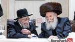 Sheva Bruches for Granddaughter of the Bobover Rebbe by Kolel Zichron Chaim Bobov