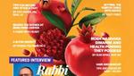 BPC's Center Spirit Magazine Features Rabbi Waijsfeld, Rabbi Yechiel Kalisch, Yom Tov Recipes, Tablescapes, and Fasting Tips