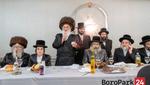 Bar Mitzvah for Grandson of Rabonim of Vienna and Tenka