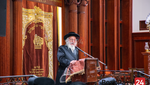 "Atzeres Hesped on Boyan Boro Park Rov Zt""l to the Finished of the Eleven Months"